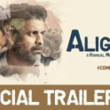 Embedded thumbnail for Aligarh Full Hindi Movies