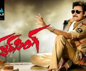 Embedded thumbnail for Gabbar Singh
