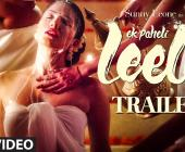 Embedded thumbnail for Ek Paheli Leela