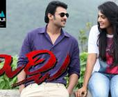 Embedded thumbnail for Mirchi