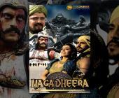 Embedded thumbnail for Magadheera