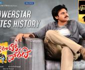Embedded thumbnail for Atarintiki Daredi