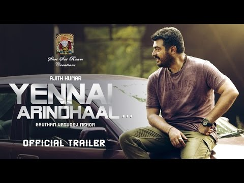 Embedded thumbnail for Yennai Arindhaal