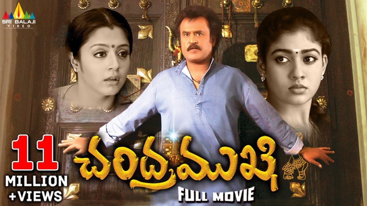 Embedded thumbnail for Chandramukhi